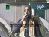 Zahra de baba jani naat by Qari Shahid Mehmood Qadri at mehfil e naat Shab e wajdan 2012 Sargodha