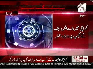 Karachi Attack: Why Govt scared to name India & our so called friend count...