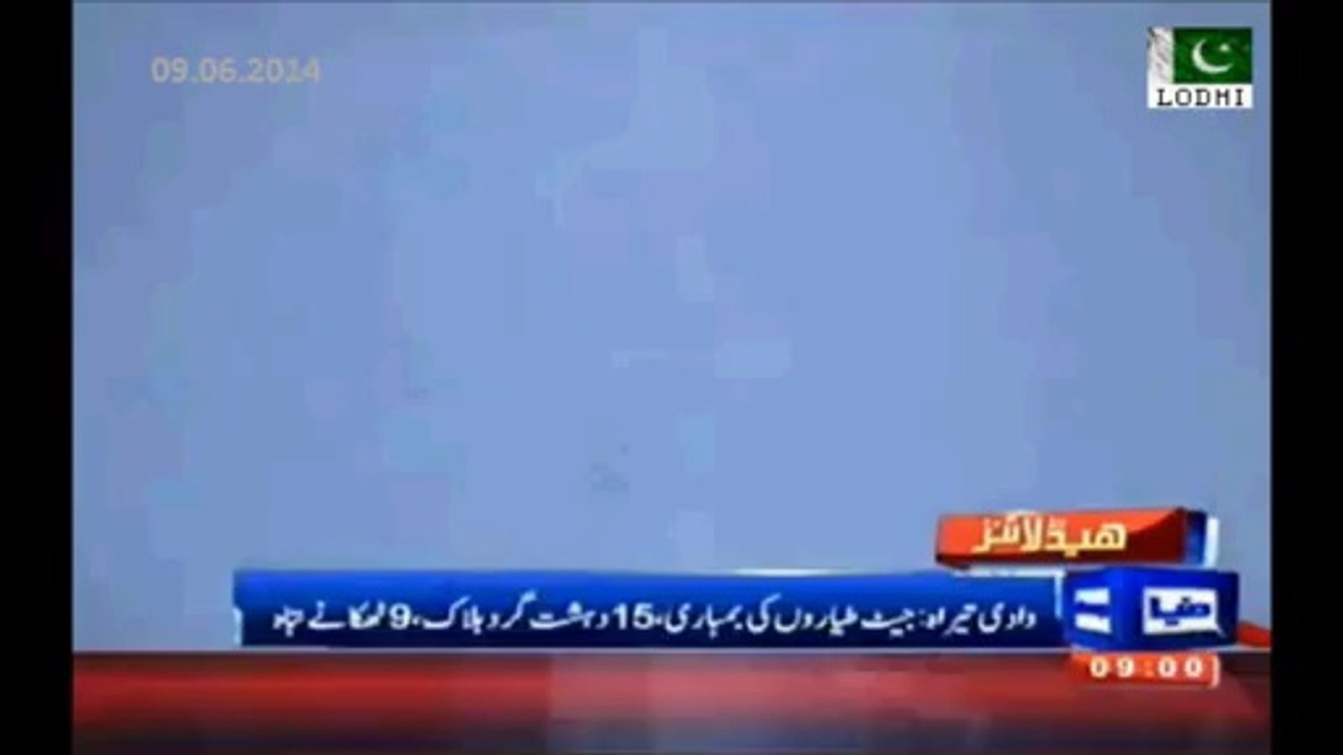 Air strikes kill 15 terrorists and destroyed 9 hideouts in Wadi Tirah Khyber Agency