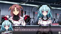 IS Infinite Stratos 2 ~Ignition Heart~ Partie. 18