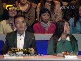 20140322 收藏马未都 dm 艺高神似清白瓷