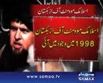 کراچی ایئرپورٹ حملہ، اسلامک موومنٹ آف ازبکستان نامی تنظیم نے ذمہ داری قبول کرلی