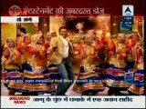 Reality Report [ABP News] 13th June 2014 Video Watch Online