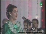 WARDA : Balad Al HabaYeb  ღ♡  بلد الحبايب