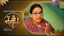 Rishtey Episode 36  Full Promo On Ary Zindagi - Rishtey Episode Next Promo