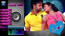 Odia Movie My First Love - Full Audio Songs | My First Love Oriya Film | My First Love Juke Box