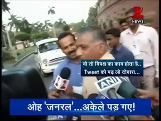 Indian Ex Gen VK Singh Exposed the reality of India's new Gen in Row Dalbir Si...