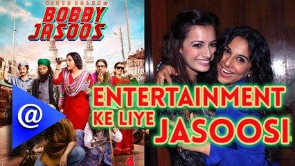Bobby Jasoos on the sets of Entertainment ke liye Kuch bhi Karega - AtBollywood