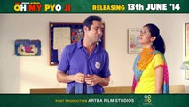 OH MY PYO JI - NEW PUNJABI MOVIE _ DIALOGUE PROMO 4 _ LATEST PUNJABI MOVIES 2014 _ BINNU DHILLON