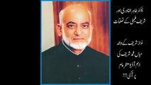 Mian Sharif's Comments about Dr. Tahir ul Qadri and Minhaj ul Quran International