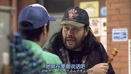 大川端偵探社 第9集 Reverse Edge Ep9