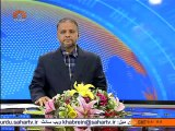 US refuses to send topps to Iraq   Morning News Bulletin Sahar TV Urdu NEWS خبریں