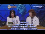 [EngSub] 130701 EXO and IVY Beatles Code 2 - part 1