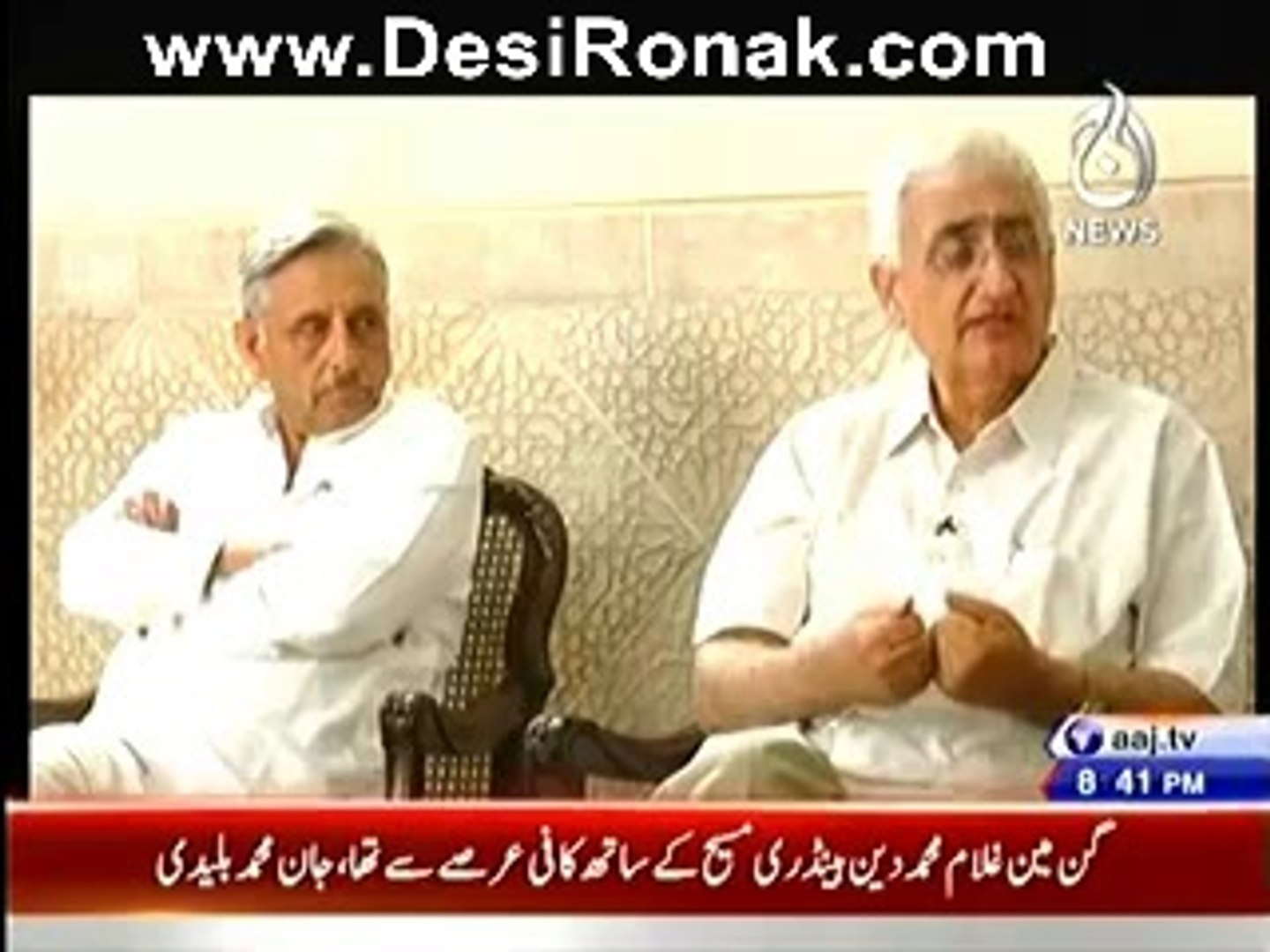 Bottom Line With Absar Alam On Aaj News – 14th June 2014