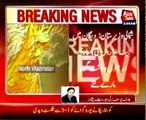 North Waziristan digan Jets fighter bombing dozens of terrorists died
