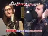 GUL PANRA AND HAMAYUN KHAN PASHTO SONG MUNGA GUNANGAR FILM PEKHAWAREY BADSMAH 2013