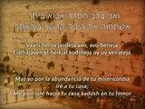 HALLEL HEBREA Mah Mah Mah