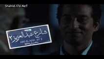 اعلان الثاني مسلسل شارع عبد العزيز 2 على قناة النهار رمضان 2014 - شاهد دراما