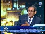 #90دقيقة - المترجم العبري للرئيس السابق حسني مبارك: ماذا فعلت إسرائيل من أجل التعرف علي مستقبل مصر ؟