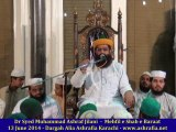 Importance of Shab e Barat - Dr Syed Mohammad Ashraf Jilani - Shab e Baraat 13 June 2014
