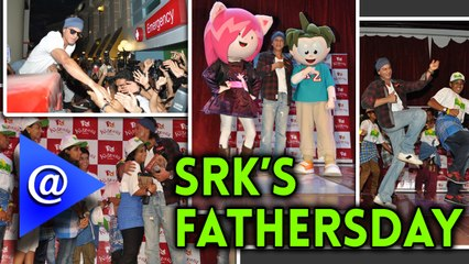 Shahrukh Khan celebrates Father's Day with Kidzania - AtBollywood