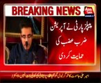 Peoples party expresses support to operation Zarb Azb