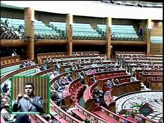 البت التجريبي للقناة الإلكترونية المباشرة لمجلس النواب (REPLAY)