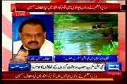 Altaf Hussain welcomes Nawaz Sharif statement regarding Zarb-e-Azb operation (Dunya News Bipper)
