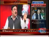 Live With Dr Shahid Masood - 16 June 2014 - Sheikh Rasheed Exclusive - 16th June 2014