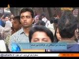 Terrorists Defeated in Syria   Morning News Bulletin Sahar TV Urdu NEWS خبریں