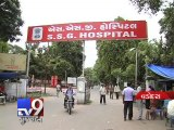 Patients suffer as doctor posts remain unfilled after retirement, Vadodara - Tv9 Gujarati