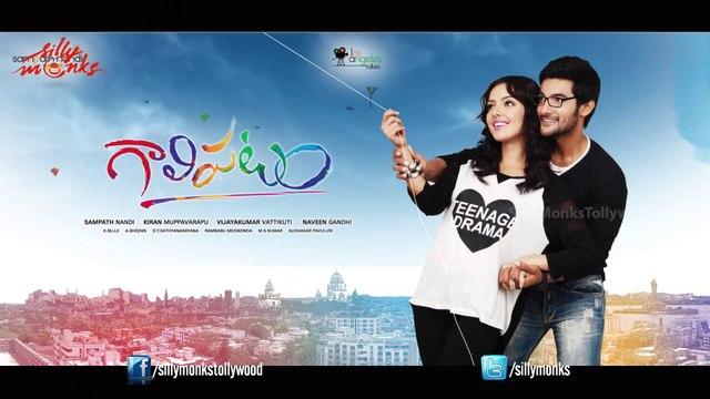 Gaalipatam Movie First Look Motion Poster - Aadi, Rahul Ravindran, Erica Fernandes, Christina Akiva