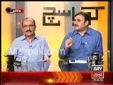 Sharif brothers are shar brothers in real - PPP Shauakt Basra
