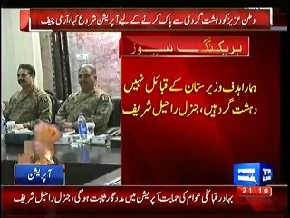 Terrorists will be Completely Eliminated from Country :- Army Chief Raheel Sha...