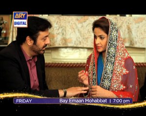 14 Pakistani dramas that ruled our television screens in 2014 – The