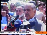 Opposed to Foreign Interference in Iraq Morning News Bulletin Sahar TV Urdu NEWS خبریں