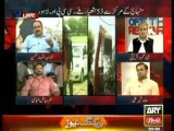 Kashif Abbasi (Off the Record) 17th June 2014 On ARY News