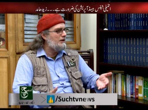 Analysis of National Security – Zaid Hamid on Such TV – Program Goya – 17-06-14