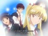 스쿨럼블 2기 _ School Rumble 2nd - 20