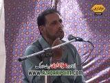 Zakir Riaz Hussain Shah Ratowal Majlis 15 June 2014 Qilla Ahmad Abad