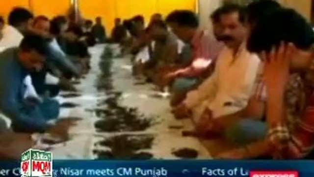 MQM observed 'Day Of Mourning' for the martyrdom of Tehreek-E-Minhajul Quran workers In Lahore