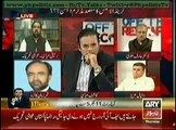 Off The Record - With Kashif Abbasi - 19 June 2014