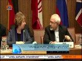 Saudia Arabia Reaction to Iraqi Prime Minister Statement Morning News Bulletin Sahar TV Urdu خبریں