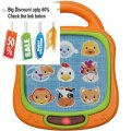 Discount Infantino Lights & Sound Touchpad Review