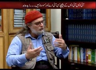 Zaid Hamid In GOYA with Arsalan Khalid 17th june'14