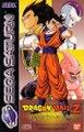 Dragon Ball Z - La grande légende des boules de cristal [Saturn]