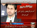 CJ Iftikhar Chaudhry's son Arsalan Iftikhar is going to be appointed as member of Balochistan Board of Investment