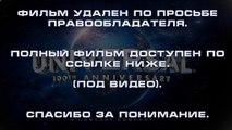 Полный фильм Лего. Фильм 2014 смотреть онлайн в HD качестве на русском