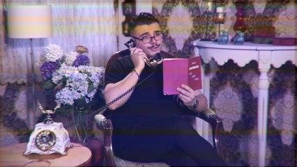 Ali Biçim Show - Telefon Röportajı (Teaser)
