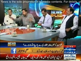Intense fight between PTI's Faiz Chauhan and PML N Mian Manan in News Beat